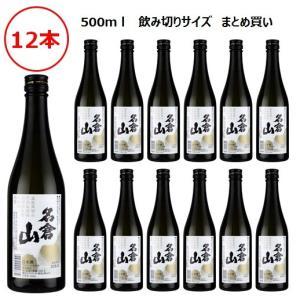 名倉山 会津印 500ml×12本セット まとめ買い ケース販売|kaiseiya