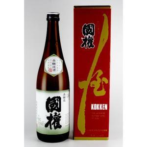 国権 本醸造 720ml|kaiseiya