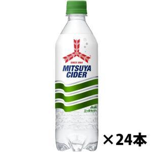 送料無料アサヒ 三ツ矢サイダー 500ml×24本(1ケース)|kaiseiya