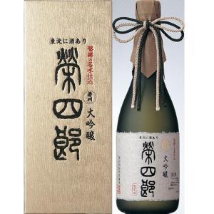 栄川 大吟醸酒 榮四郎 720ml (0904520)|kaiseiya