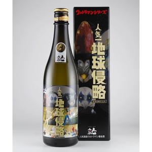 人気一 純米大吟醸 地球侵略ウルトラマン基金 720ml kaiseiya