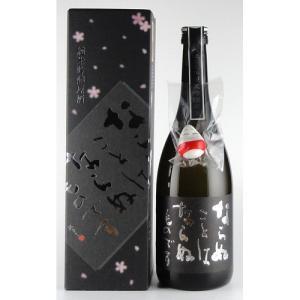 ほまれ ならぬことはならぬものです 純米吟醸原酒 720ml|kaiseiya