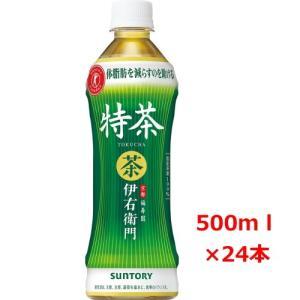 送料無料 サントリー 伊右衛門 特茶 ペットボトル 500ml×24本(1ケース)|kaiseiya