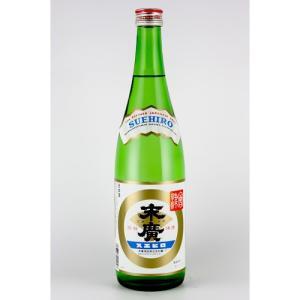 末廣 普通酒 720ml|kaiseiya