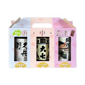日本酒 飲み比べセット 福島発!浜・中・会津ワンカップセット 180ml×3本|kaiseiya|02
