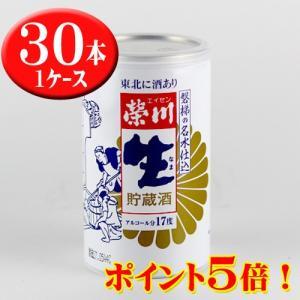 栄川 特醸生貯蔵酒カップ 180ml 30本入 1ケース|kaiseiya