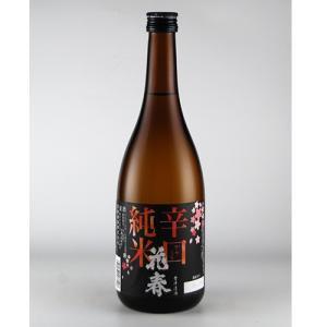 花春 辛口純米酒 720ml|kaiseiya