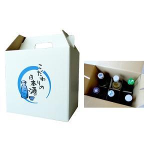日本酒 飲み比べセット 会津の生貯蔵酒飲み比べ6本セット 300ml×6本|kaiseiya|02