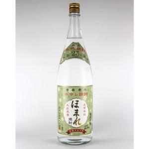 会津ほまれ ホマレ焼酎 25度 1.8L|kaiseiya