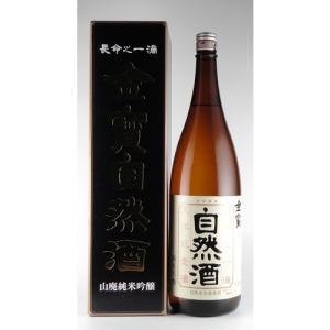 金寳 自然酒 純米吟醸 1.8L|kaiseiya