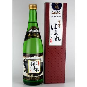 会津ほまれ 山田錦仕込 吟醸酒 720ml|kaiseiya
