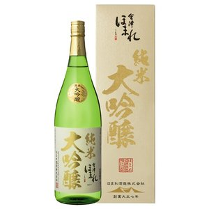 会津ほまれ 純米大吟醸 極 1.8L|kaiseiya