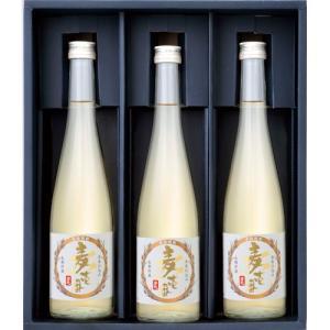 長期貯蔵麦焼酎「麦壱番」セット 500ml×3本|kaiseiya