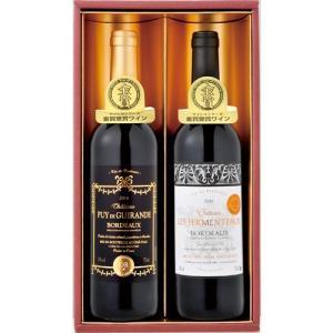 ワイン ギフト フランスワイン 金賞受賞セット 750ml×2本|kaiseiya