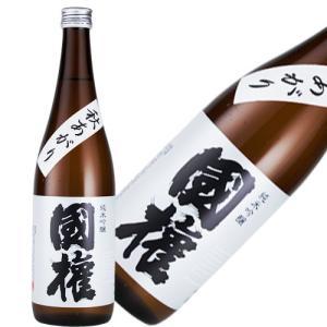 国権 秋あがり 純米吟醸 720ml もれなく北海道産さんまの塩焼き1尾プレゼント!(0611484)|kaiseiya
