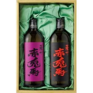 焼酎 飲み比べセット 赤兎馬・紫の赤兎馬セット 720ml×2本|kaiseiya