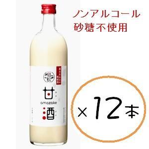 奥の松 甘酒 720ml×12本セット|kaiseiya