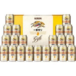 お歳暮 ギフト ビール ギフト キリン 一番搾り生ビールセット K-IS5 kaiseiya