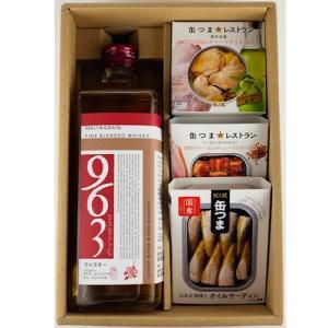 ブレンデッドウイスキー963赤700ml&缶つま3缶セット ウイスキーおつまみセット(0056145)|kaiseiya