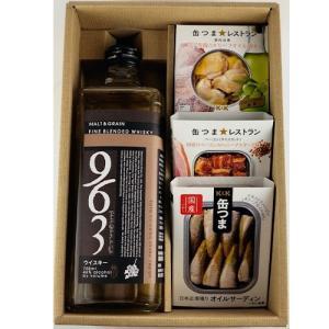 ブレンデッドウイスキー963黒ラベル700ml&缶つま3種セット ウイスキーおつまみセット(0056144)|kaiseiya