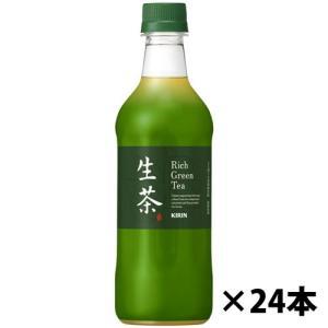 送料無料 キリン 生茶 525mlPET×24本(1ケース) 0060988|kaiseiya