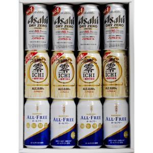 【お中元】ノンアルコールビールギフトセット 350ml×12缶 アサヒ/キリン/サントリー|kaiseiya