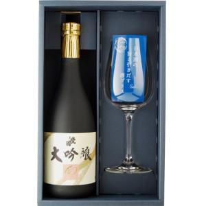 東豊国 大吟醸 幻 720ml レーマンSakeグラスセット|kaiseiya