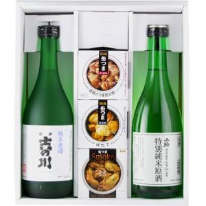 吉の川・千駒 純米原酒2本&缶つま3種セット kaiseiya