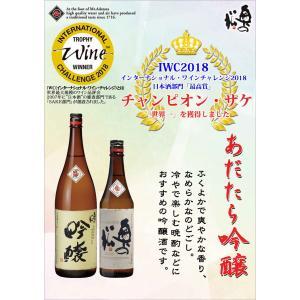 日本酒 飲み比べセット 奥の松酒造飲み比べ6本セット 720ml×6本 IWC2018チャンピオン・サケ獲得|kaiseiya|02