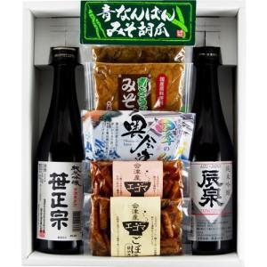 お中元 福島 日本酒 漬物 セット 純米吟醸500ml×2本と香精漬物5種セット 日本酒 おつまみセット|kaiseiya
