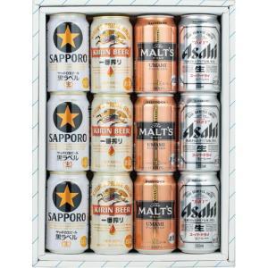ビール 飲み比べセット ビール飲み比べギフトセット 350ml×12缶 アサヒ キリン サントリー サッポロ|kaiseiya