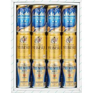 ビール 飲み比べ オリジナルプレミアムビールギフトセット 350ml×12缶【アサヒ/サントリー/サッポロ】 送料無料|kaiseiya