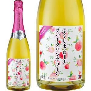 ふくしまピーチスパークリングワイン 750ml|kaiseiya