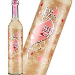 豊幸園 桜舞う 498ml|kaiseiya