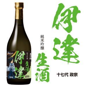 金水晶 伊達の酒 純米吟醸 生酒 720ml|kaiseiya