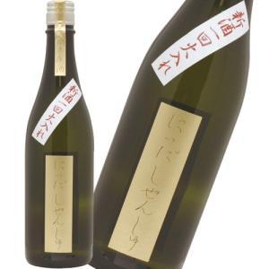 金寶 自然酒 燗誂(かんあつらえ) 1.8L|kaiseiya