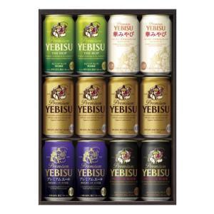 お中元 ビール ギフト サッポロ ヱビス5種セット YHV3D|kaiseiya