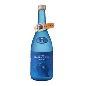 NANAKUBO blue ナナクボブルー 芋焼酎 数量限定 720ml 25度 クリアケース入 東酒造 鹿児島県|kaiseiya