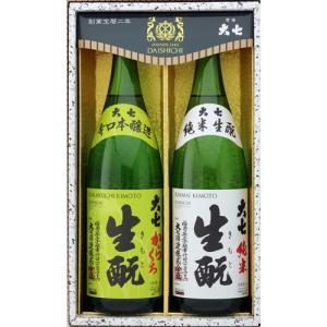 日本酒 ギフト 大七 一滴陶然 1.8L×2本 kaiseiya