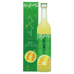 さわやかへべすリキュール 500ml 14度 箱入 柑橘系リキュール 宮崎県 井上酒造|kaiseiya
