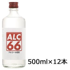 【送料無料】篠崎 ALC66 レッド アルコール66% 500ml×12本|kaiseiya
