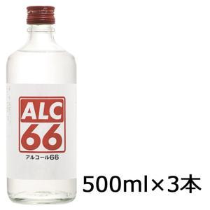 篠崎 ALC66 レッド アルコール66% 500ml×3本|kaiseiya