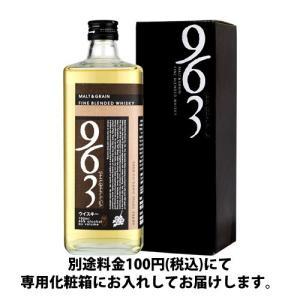 ブレンデッドウイスキー 963 黒ラベル 700ml 46度|kaiseiya|03