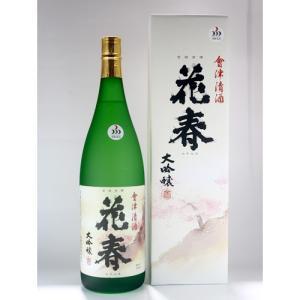 花春 大吟醸酒 1.8L kaiseiya