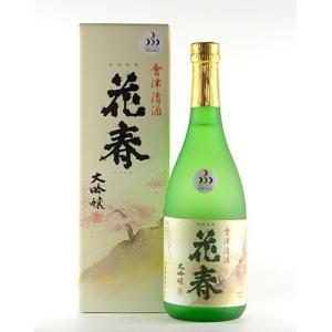花春 大吟醸酒 720ml|kaiseiya