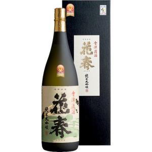 花春 純米大吟醸酒 1.8L kaiseiya
