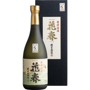 花春 純米大吟醸酒 720ml|kaiseiya