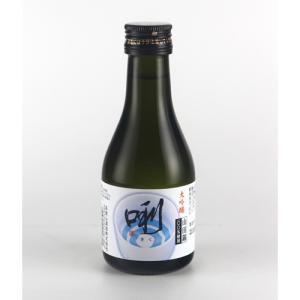 名倉山 大吟醸 きく 180ml|kaiseiya