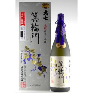 大七 純米大吟醸 箕輪門 1.8L|kaiseiya