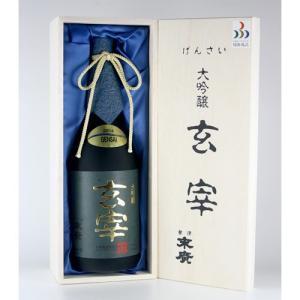 末廣 大吟醸 玄宰 720ml  (0051799)|kaiseiya